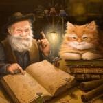 сказка про домового и кота